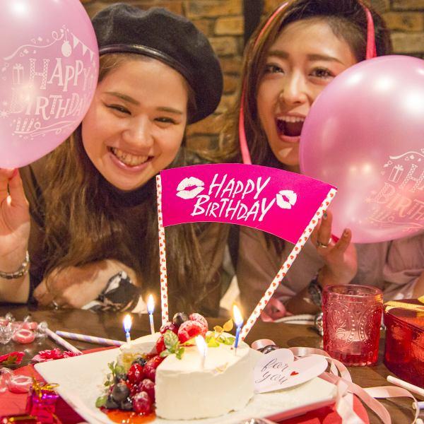 誕生日や記念日、女子会にも最適な個室が多数!サプライズに最適なホールケーキ無料クーポンもあります◎【なんば・居酒屋・個室・宴会・飲み会・食べ放題・飲み放題・忘年会・歓送迎会・忘年会下見】