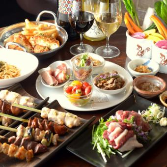 【Luxury course】 2 hours 30 minutes with free drinks ☆ weekly change Ahijo & 5 charcoal grilled skewers etc 9 items 【4500 yen】
