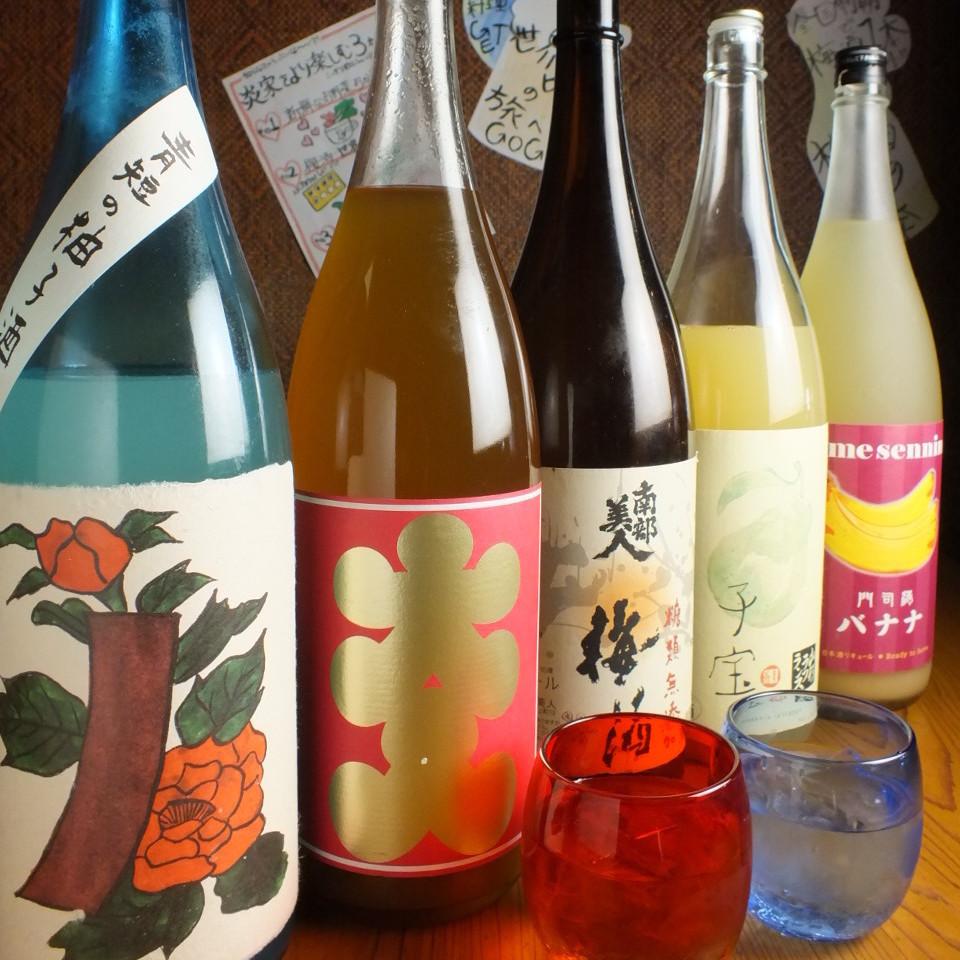 """""""47都道府県""""の梅酒を御用意♪"""