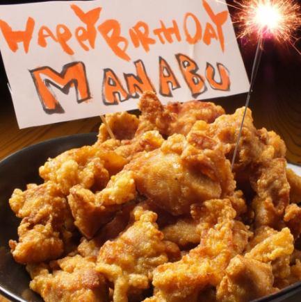 【学生有限公司!学生宴会套餐】泰式炸鸡和3个煮熟的烤串等5项2小时30分钟无限畅饮3000日元