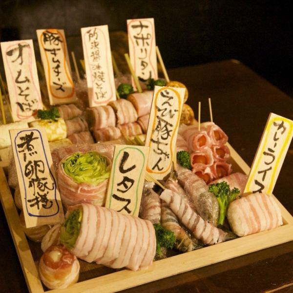 Healthy & volume skewers that used plenty of fireba (local Kokubunji vegetables)!