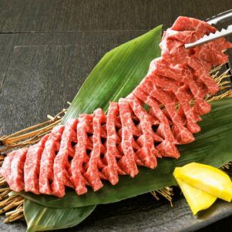 Diamond cut steak