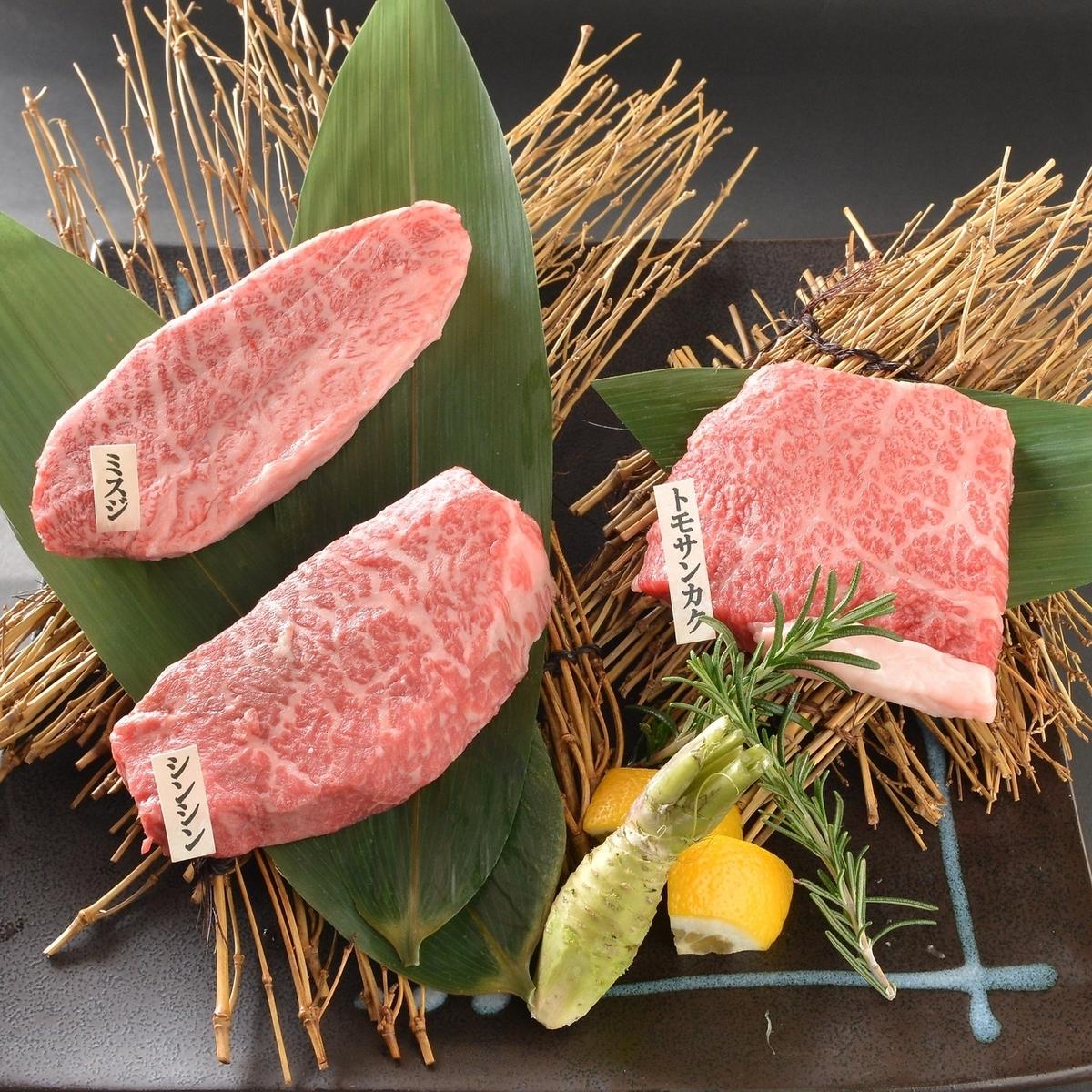 黑毛和牛牛肉位置3个(300克)