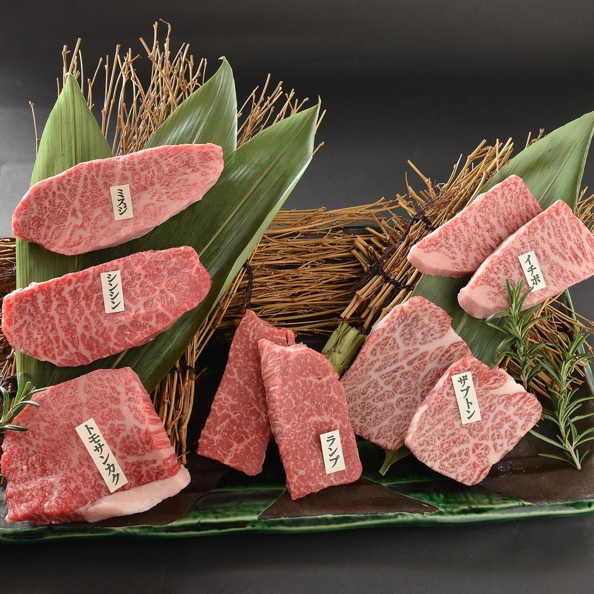 黑毛和牛牛肉位置6个(600克)