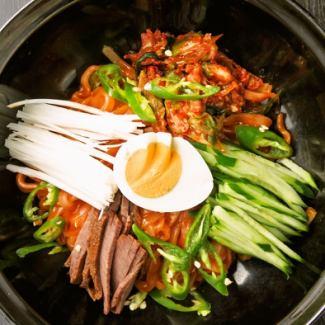 비빔 국수