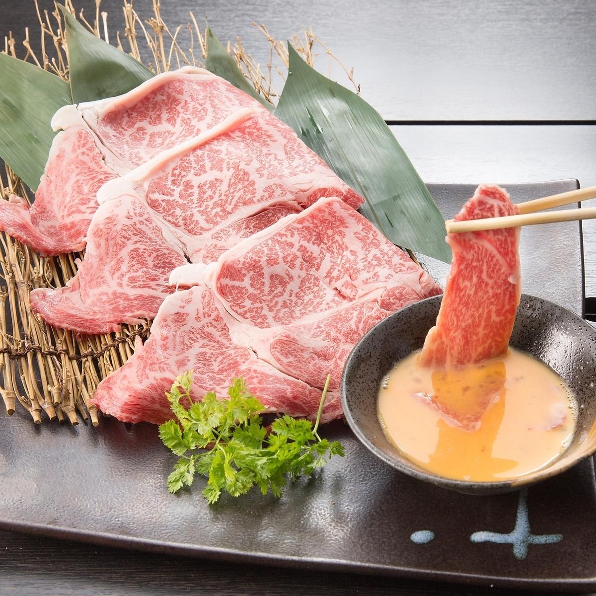 烤涮涮锅/烤Suki(配鸡蛋)