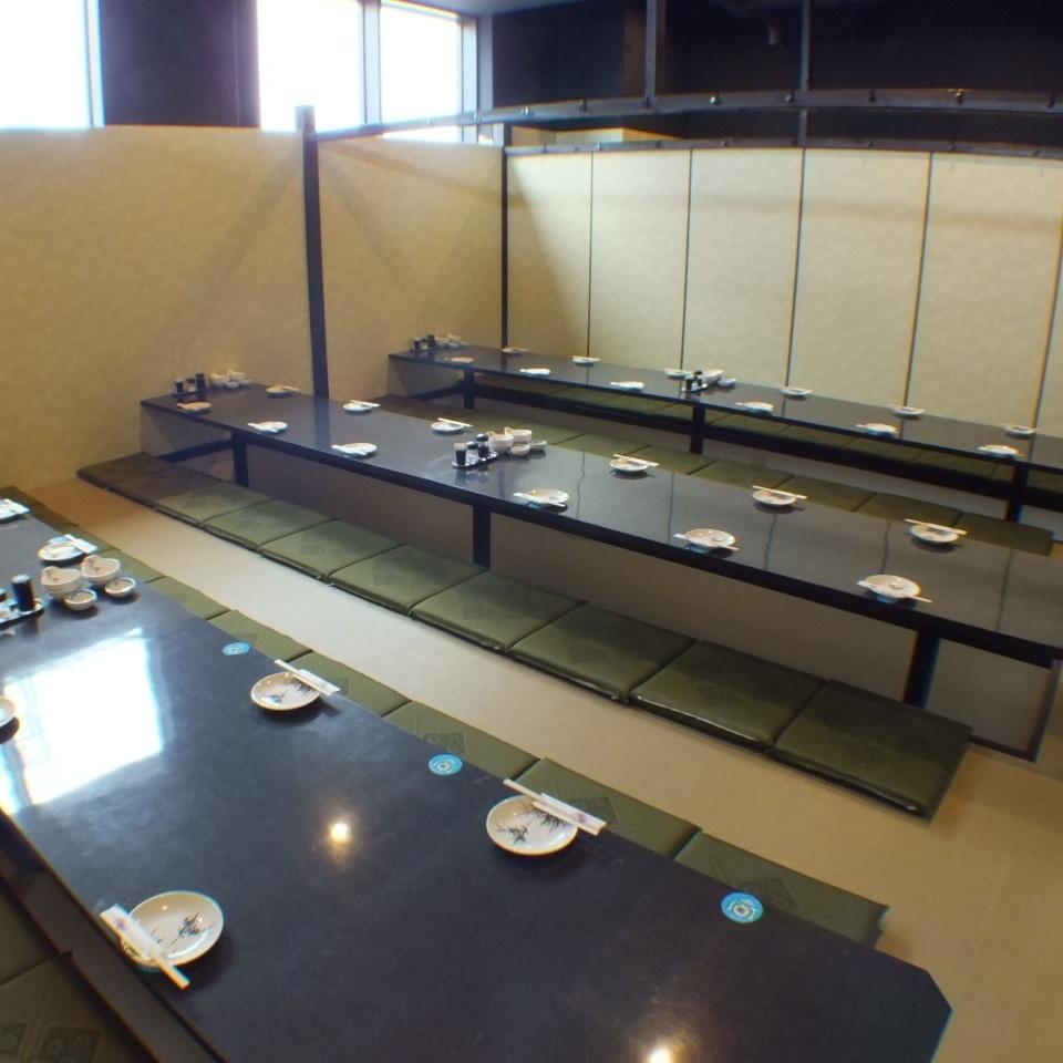 [Maximum 60 people OK ★] 30 people ~ private room ☆