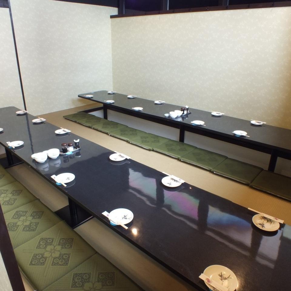 [Maximum 60 people OK ★] 24 people ~ private room ☆
