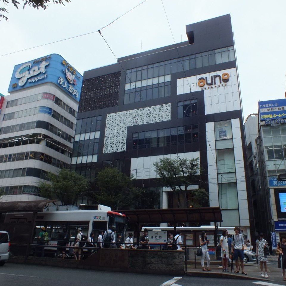 [Togo Musui Telescope] Fashion Building Front Built ★ aune Building 8th Floor ★ Bamboo Garden aune Kumamoto Stores ♪ [Max 60 people OK]