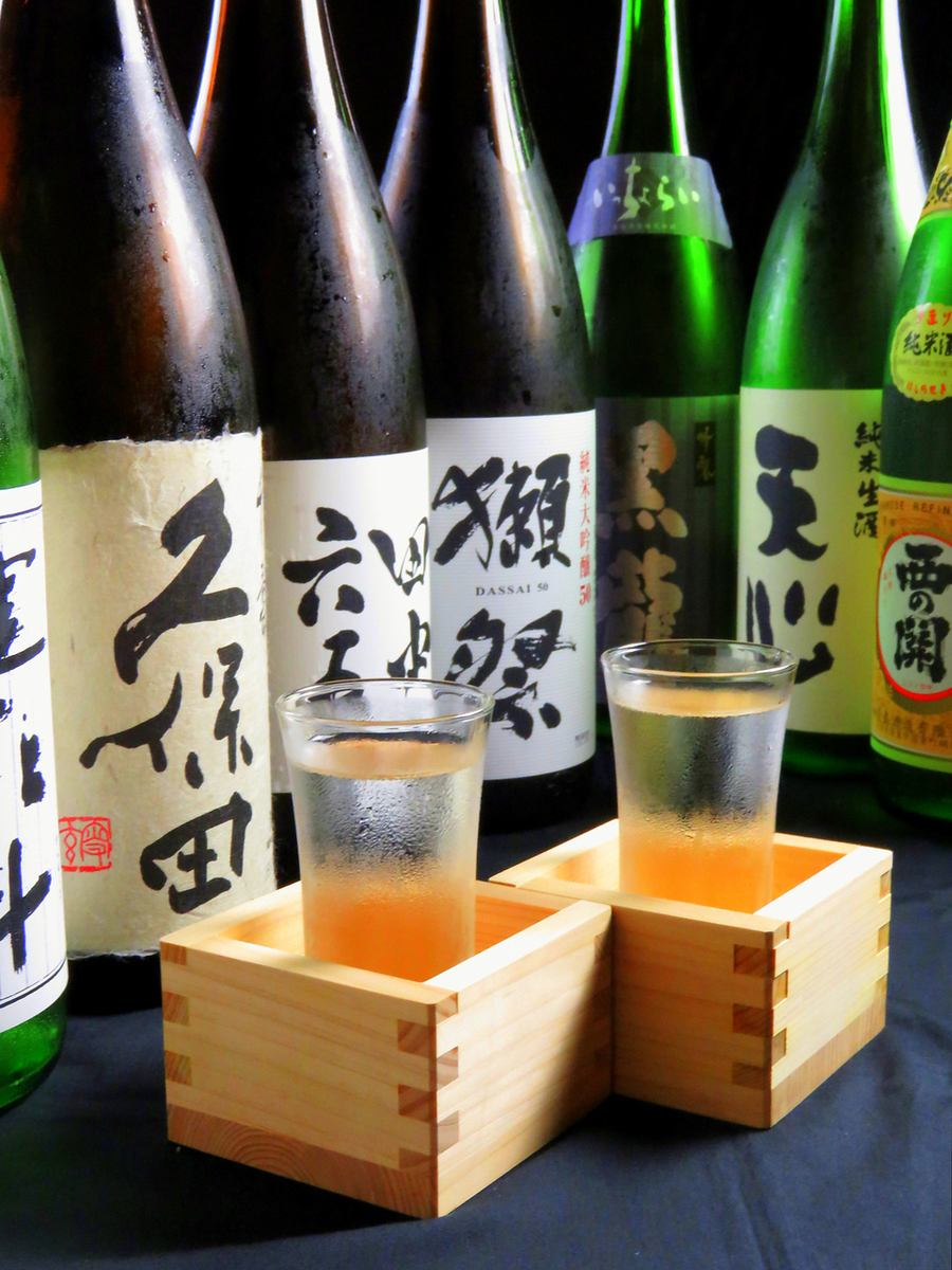 Limited to those who book a course of 5000 yen or more! Dassai is also included in all-you-can-drink!