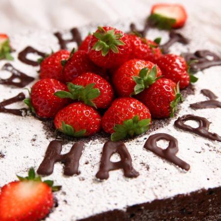 【週年紀念課程】所有8項包括特色布朗尼的流行美食120分鐘包括免費飲料3,500日元