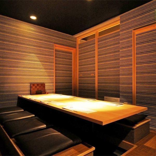 【個室空間】掘り炬燵式完全個室は接待や会食におすすめです。2部屋をつなげれば最大18名様迄着席が可能です。ご予約お問い合わせ下さい♪ 個室料10%頂戴しております。