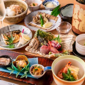 【敦賀(会席コース)】◆2時間飲み放題付き◆接待・会食におすすめ 全7品 7000円