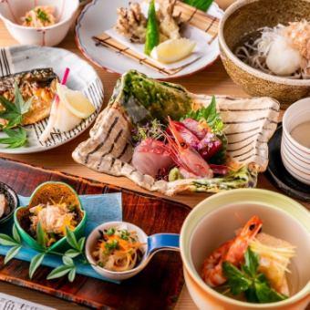 【敦賀(会席コース)】◆お料理のみ◆接待・会食におすすめ 全9品 5000円