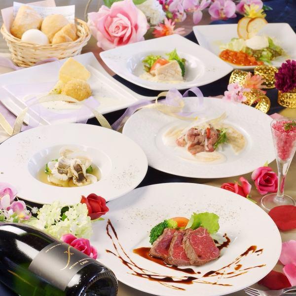 """◆熏国内的日本牛×海鳗◆""""M黄金课程""""8000日元"""