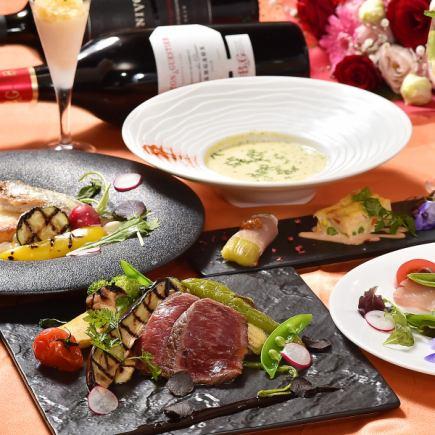 【お祝いに】季節野菜とカジキマグロ×リブロース×鮮魚のカルパッチョ≪Mignonコース≫