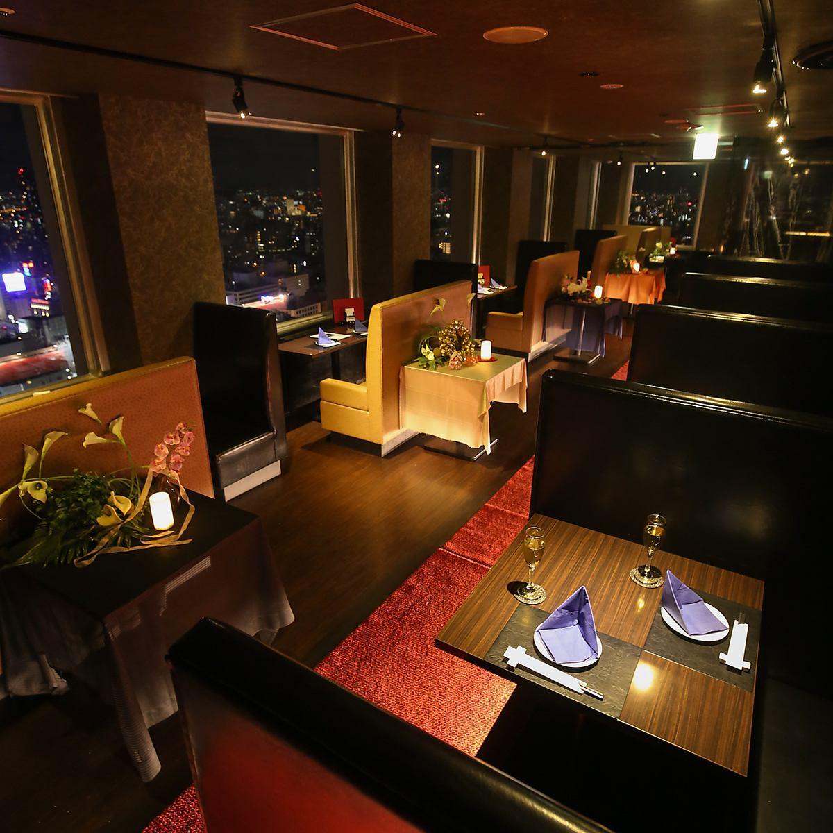 デートに最適!映画のスクリーンに映るような32階の夜景に感動!