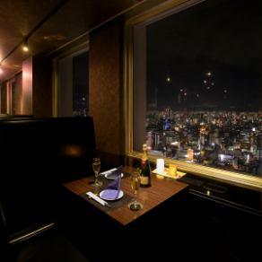 窓際カップルシート♪夜景を眺めながら大切な方と素敵な時間を・・・♪※窓際チャージお一人様500円