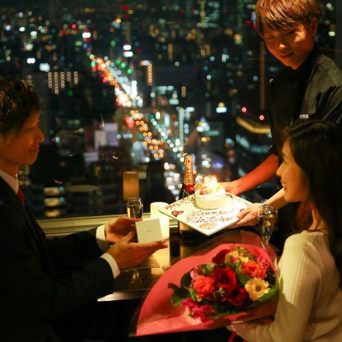 【32階】夜景×デート