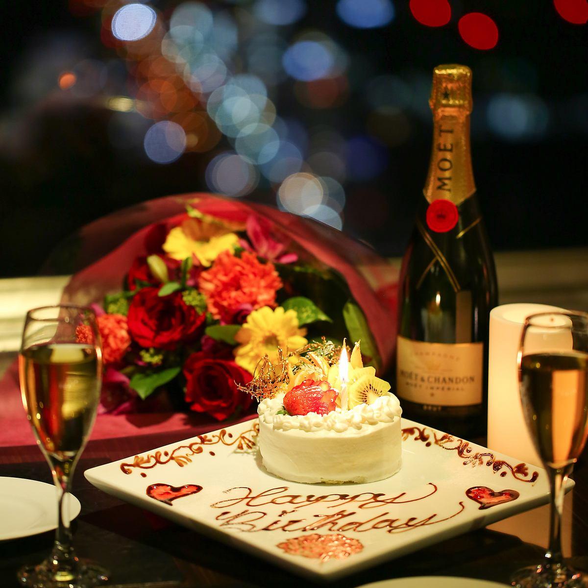 夜景とケーキで特別な日を演出★フォトフレームもプレゼント♪