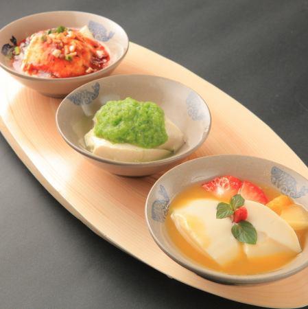 三種豆花の食べ比べ(甘・辛・塩)