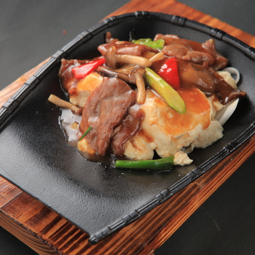 Oyster sauce of beef and bean flower