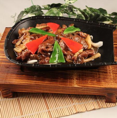 牛肉の鉄板焼き/牛肉の錦里激辛煮込み
