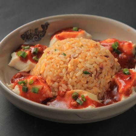 Mamed bean fried rice