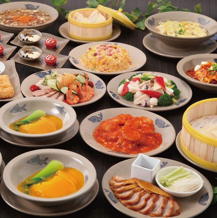 本格中国郷土料理を変面ショーと一緒に楽しめます!中華街ならではの思い出づくりに