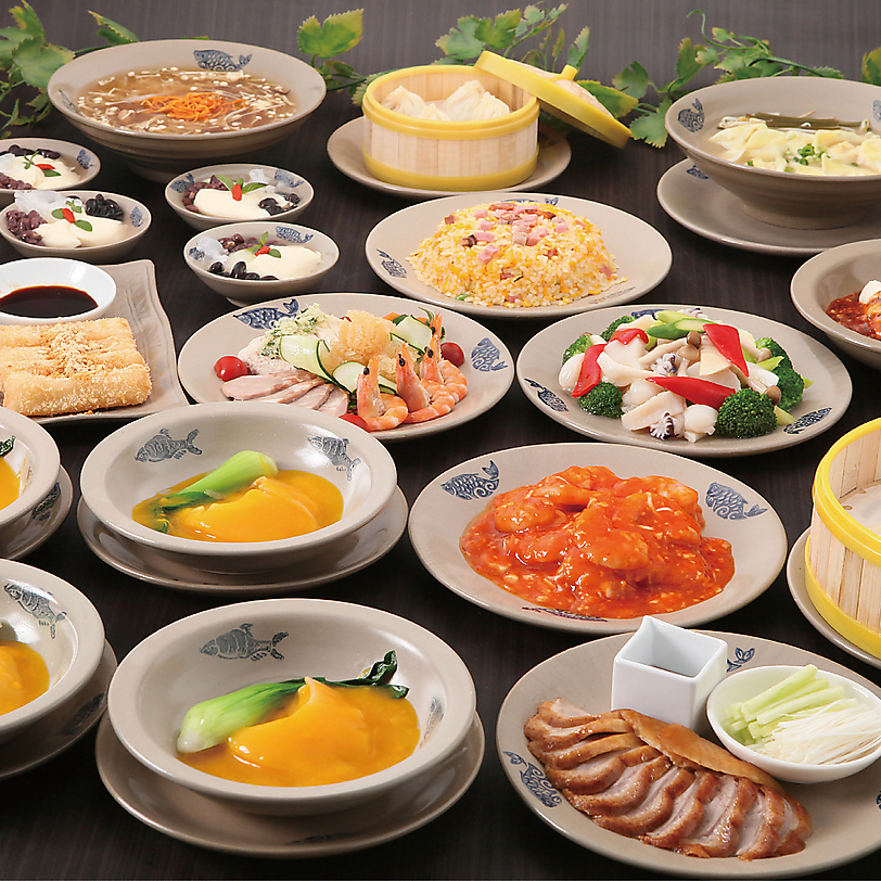 Special Course 2580 yen (excluding tax) ~