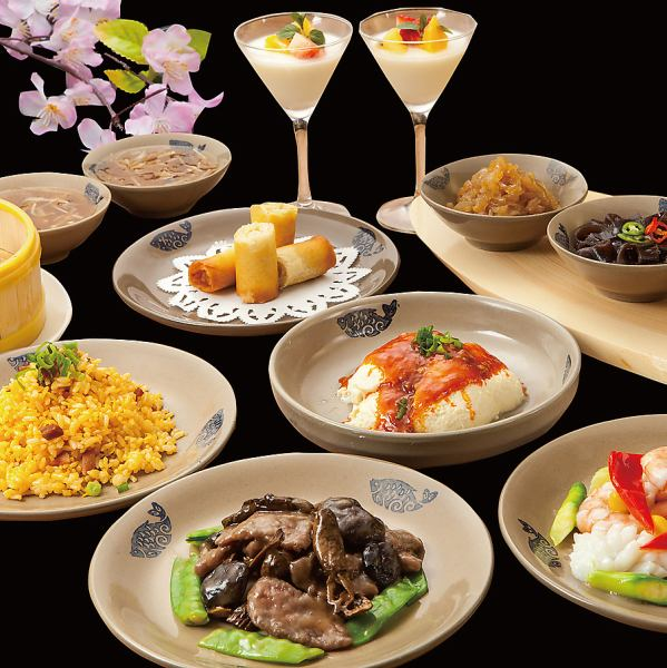 【Commemorative course】 All 9 items 2580 yen (excluding tax) ※ You can drink all you can drink at + 1500 yen ♪