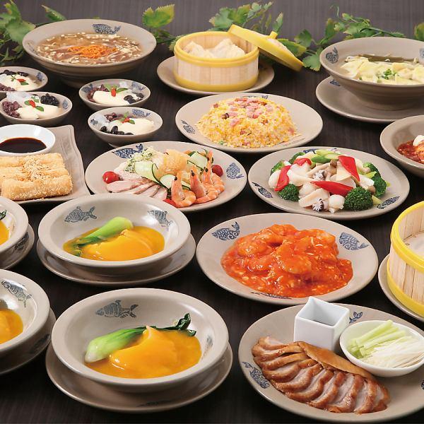 【Commemorative Course】 Premium! All 13 items! 7980 yen! Half price 3900 yen (excluding tax)