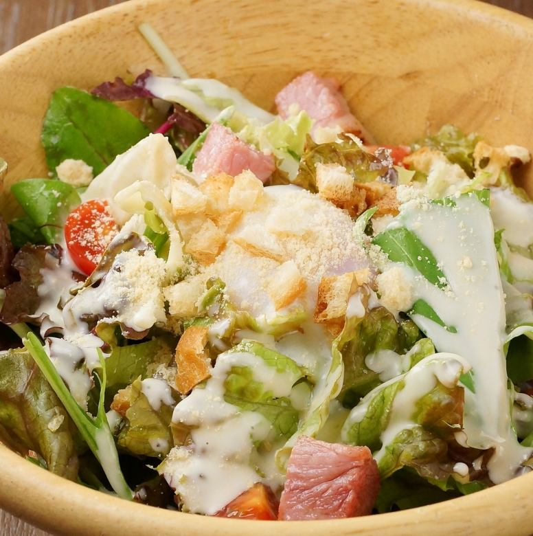 Gabriosa salad