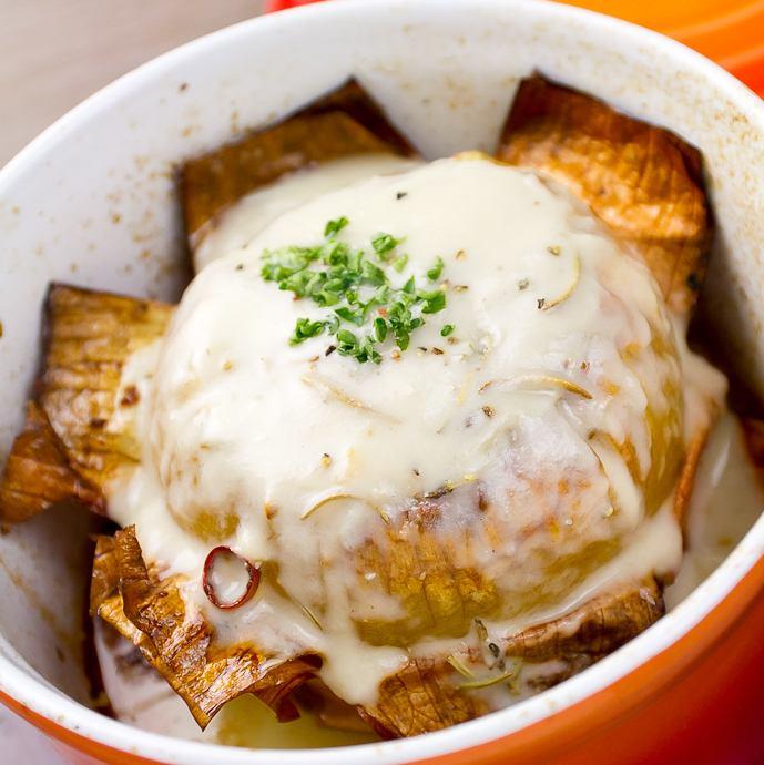 Awaji-shi! Eat whole oven baked onion