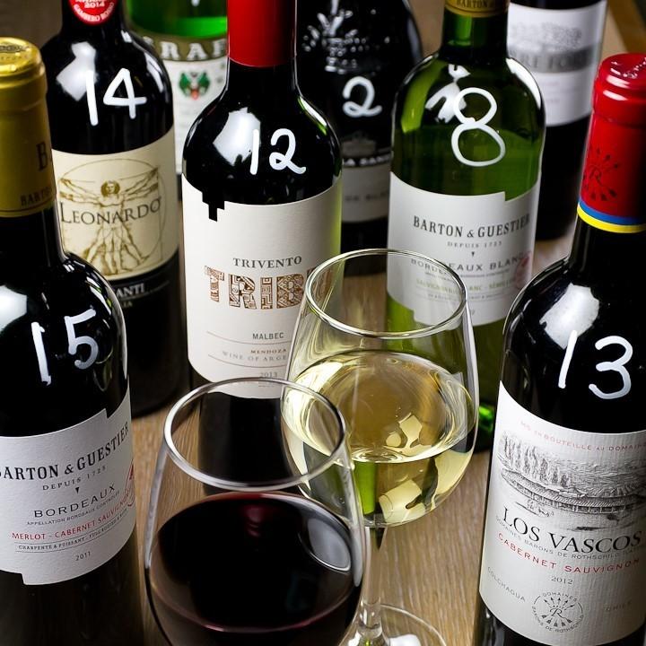 【ボトルワイン全品2500円均一】