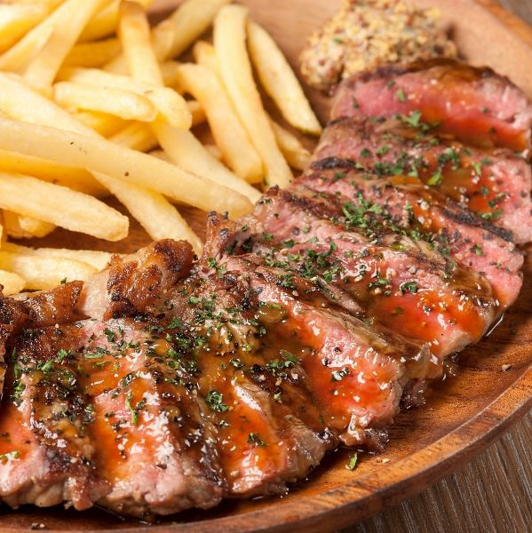 Healthy-oriented refuse ♪ full-scale meat Bal of special Gabriele steak