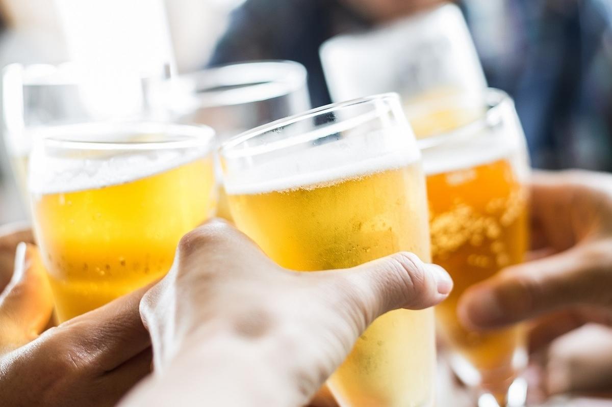 我們為您提供全友暢飲課程。