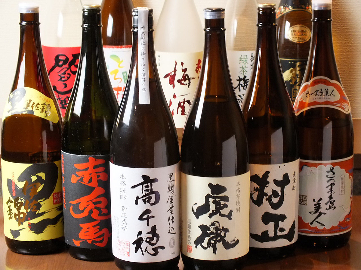 We have full-fledged shochu !!