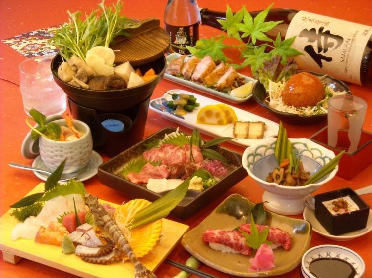 熊本 ふぐ料理