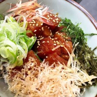 Tuna battle dashi chazuke