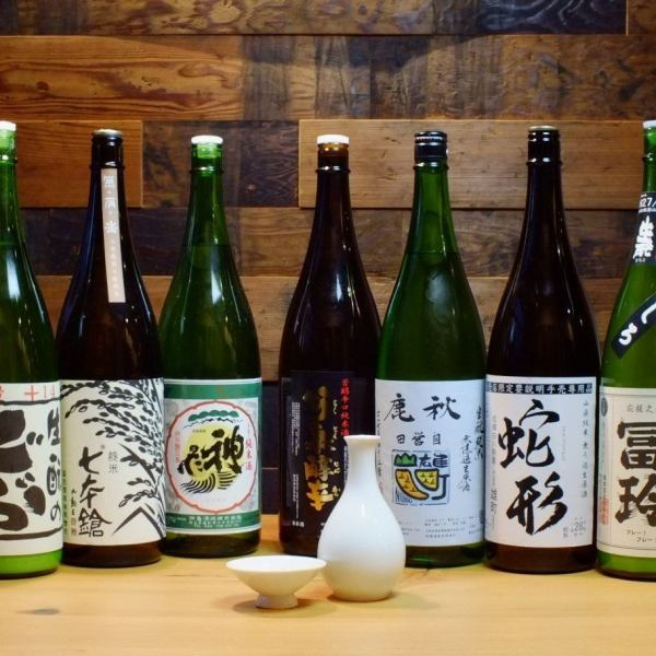 【Various types of rice wine】 Do not miss it