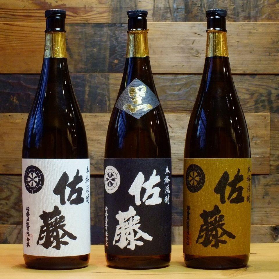 """True sweet potato shochu """"Sato"""" 3 species.Wheat shochu """"wheat crown"""".Rice shochu """"Miyataya""""."""