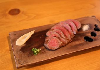 【Grilled dish】 Cow Lamp Oven baked