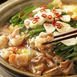 国産モツ鍋(醤油)