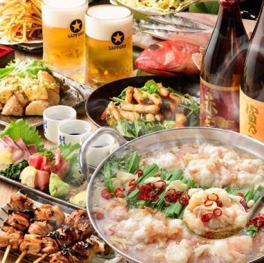 こだわりの絶品鍋が味わえる宴会コース多数ご用意!!