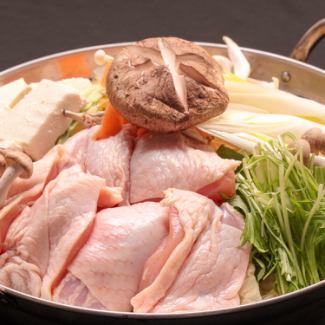 地鶏の水炊き