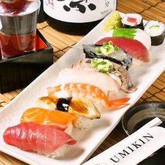 厳選お寿司10貫盛り合わせ