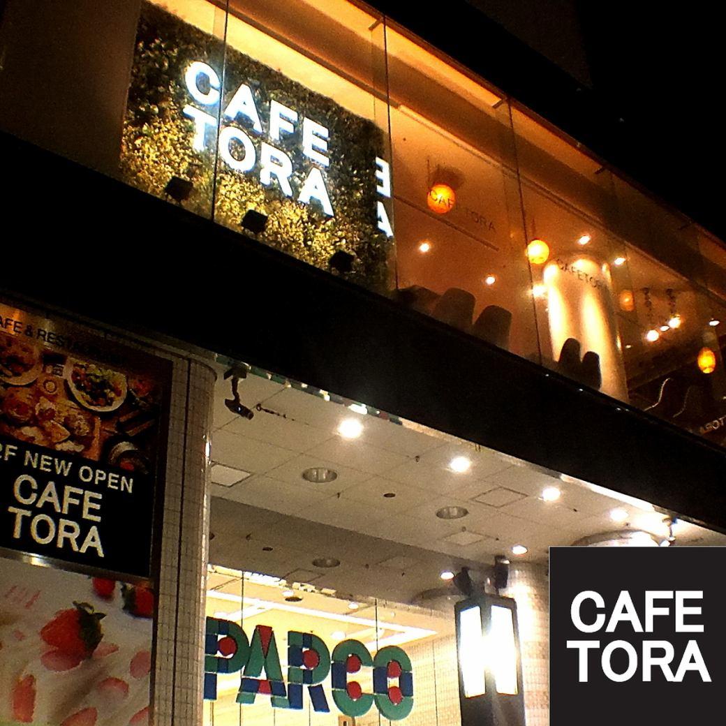 "Utsunomiya Parco 2F ""CAFETORA Utsunomiya Parco Store"" Girls' Association course and Deli menu also enriched ☆"