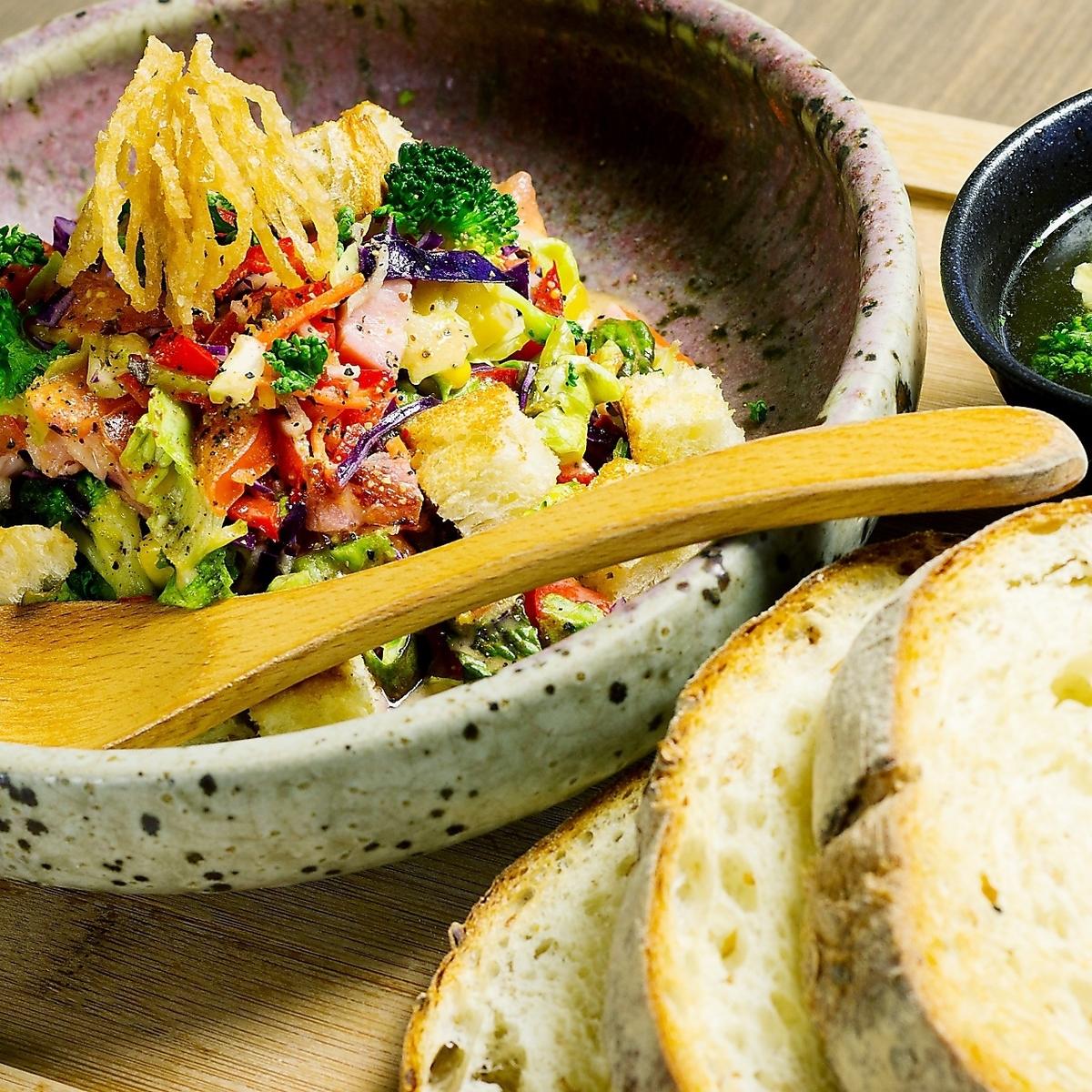 【Chopped salad SET (15 items / raw ham)】 (bucket / appetizer / set drink / small chiffon cake)