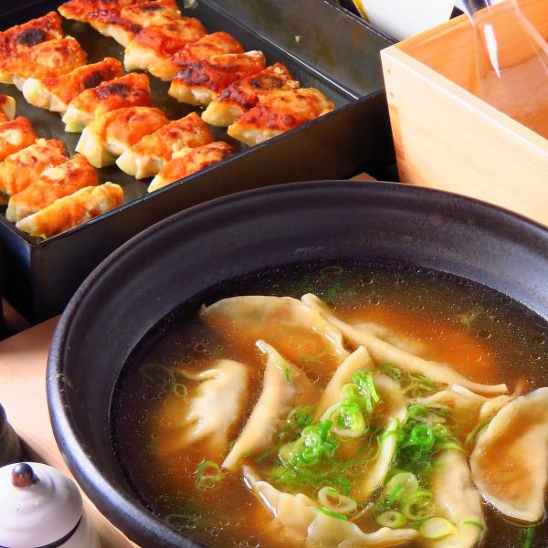 """Dumpling toyyo"" to taste a dish of luxury one item at a time"
